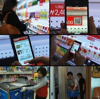 homeplus virtual store with qr code